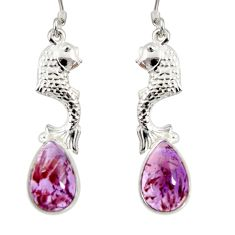 Clearance Sale- 925 silver 6.83cts natural purple cacoxenite super seven fish earrings d40276