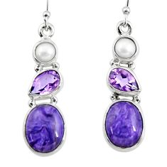925 silver 12.85cts natural purple charoite (siberian) dangle earrings r47258
