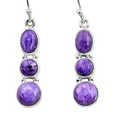 925 silver 9.37cts natural purple charoite (siberian) dangle earrings r47265