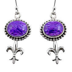 925 silver 10.73cts natural purple charoite (siberian) dangle earrings r53723