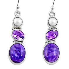 925 silver 11.89cts natural purple charoite (siberian) pearl earrings r53749