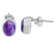 925 silver 2.50cts natural purple charoite (siberian) stud earrings r56313