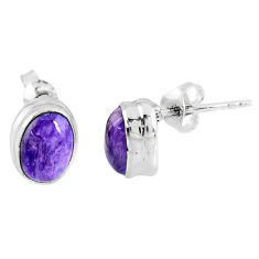 925 silver 3.88cts natural purple charoite (siberian) stud earrings r58431
