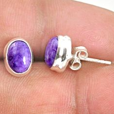 925 silver 4.23cts natural purple charoite (siberian) stud earrings r84798