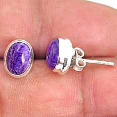 925 silver 4.47cts natural purple charoite (siberian) stud earrings r84800