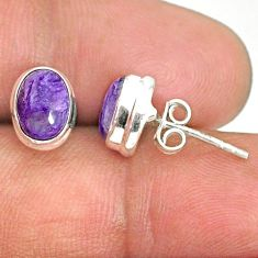 925 silver 4.22cts natural purple charoite (siberian) stud earrings r84807