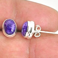 925 silver 4.47cts natural purple charoite (siberian) stud earrings r84810