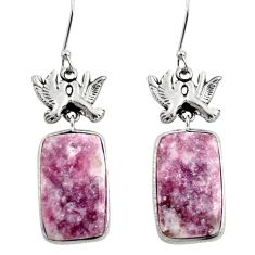 Clearance Sale- 925 silver 25.71cts natural purple lepidolite love birds earrings jewelry d39617