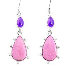 925 silver 14.62cts natural purple phosphosiderite (hope stone) earrings r86875