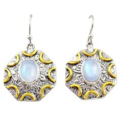 925 silver 6.30cts natural rainbow moonstone 14k gold dangle earrings r37200