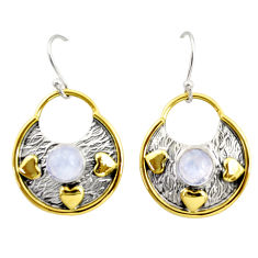 925 silver 2.26cts natural rainbow moonstone 14k gold dangle earrings r37216