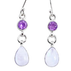 925 silver 7.24cts natural rainbow moonstone amethyst dangle earrings r66769