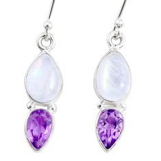 925 silver 7.97cts natural rainbow moonstone amethyst dangle earrings r66818