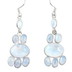 Clearance Sale- 925 silver 16.28cts natural rainbow moonstone chandelier earrings jewelry d39838