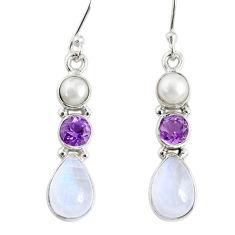 925 silver 9.49cts natural rainbow moonstone purple amethyst earrings r66827