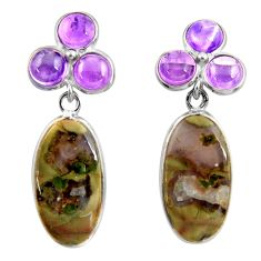 Clearance Sale- 925 silver 18.36cts natural rainforest rhyolite jasper dangle earrings d39699