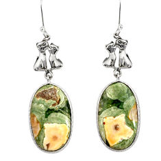 Clearance Sale- 925 silver 20.20cts natural rainforest rhyolite jasper two cats earrings d39624