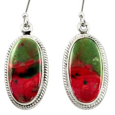 Clearance Sale- 925 silver 17.18cts natural red bloodstone african (heliotrope) earrings d39972