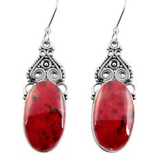 Clearance Sale- 925 silver 18.15cts natural red bloodstone african dangle earrings d39691