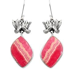 Clearance Sale- 925 silver 27.08cts natural rhodochrosite inca rose love birds earrings d39646