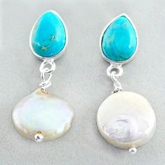 925 silver 11.69cts natural white pearl dangle earrings jewelry t37260