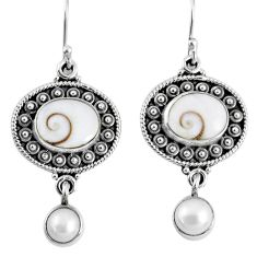 925 silver 10.47cts natural white shiva eye pearl dangle earrings r59810