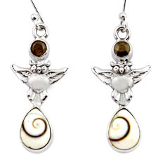 925 silver 6.56cts natural white shiva eye smoky topaz owl earrings r51515