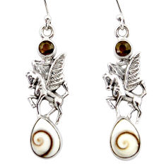925 silver 6.83cts natural white shiva eye smoky topaz unicorn earrings r51511