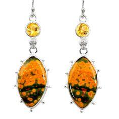 925 silver 19.37cts natural yellow ocean sea jasper (madagascar) earrings r30377