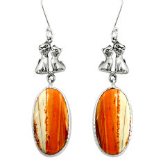 Clearance Sale- 925 silver 17.39cts natural yellow snakeskin jasper two cats earrings d39589