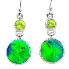 925 silver 8.69cts northern lights aurora opal (lab) peridot earrings t23636