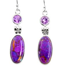 925 silver 15.43cts purple copper turquoise amethyst dangle earrings r26134