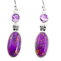 925 silver 14.67cts purple copper turquoise amethyst dangle earrings r26140
