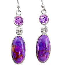 925 silver 13.83cts purple copper turquoise amethyst dangle earrings r41129