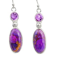 925 silver 12.38cts purple copper turquoise amethyst dangle earrings r41132