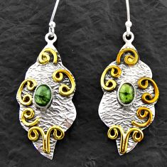 Clearance Sale- 925 silver 4.36cts victorian natural green tourmaline two tone earrings d40644