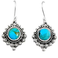 925 sterling silver 2.81cts blue arizona mohave turquoise dangle earrings r55283