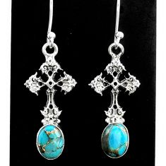 925 sterling silver 4.43cts blue copper turquoise holy cross earrings t37390