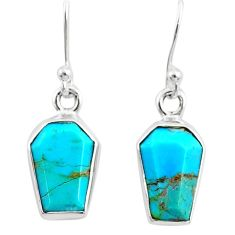 925 sterling silver 6.05cts coffin blue arizona mohave turquoise earrings r80079