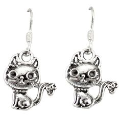 925 sterling silver indonesian bali style solid cat charm earrings c23021