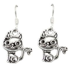 925 sterling silver indonesian bali style solid cat charm earrings c23032