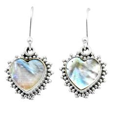 925 sterling silver 6.42cts natural blister pearl dangle earrings jewelry t41557