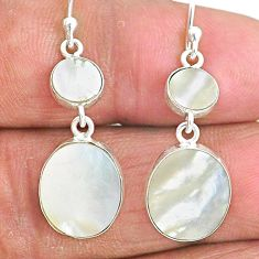 925 sterling silver 7.23cts natural blister pearl earrings jewelry t4092