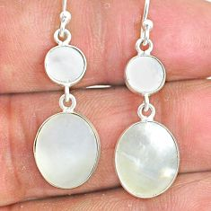 925 sterling silver 7.18cts natural blister pearl earrings jewelry t4096