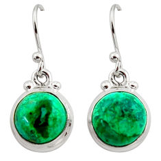 925 sterling silver 9.37cts natural green azurite malachite earrings r34774