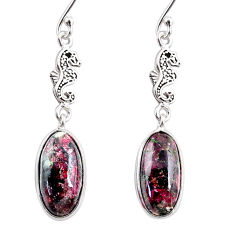 925 sterling silver 9.07cts natural pink eudialyte seahorse earrings r68265