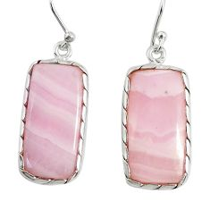 925 sterling silver 16.88cts natural pink lace agate dangle earrings r29164