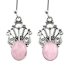Clearance Sale- 925 sterling silver 6.70cts natural pink morganite dangle earrings d40814