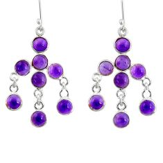 925 sterling silver 13.20cts natural purple amethyst chandelier earrings d39813