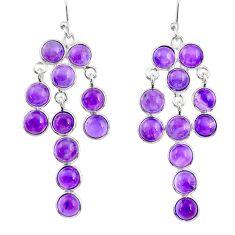 925 sterling silver 16.88cts natural purple amethyst chandelier earrings r33404